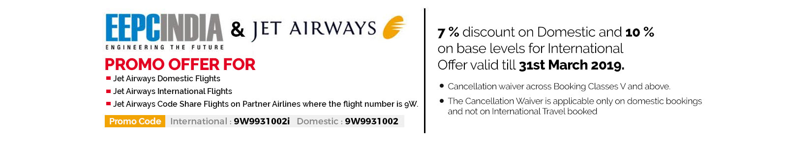 EEPC India Jet Airways Promo Offer